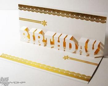 圖片:「玩藝玩」親子活動-設計你的第一張立體卡:立體紙雕文字卡