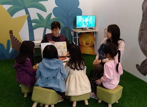 9月29日志工說故事-眼鏡妹