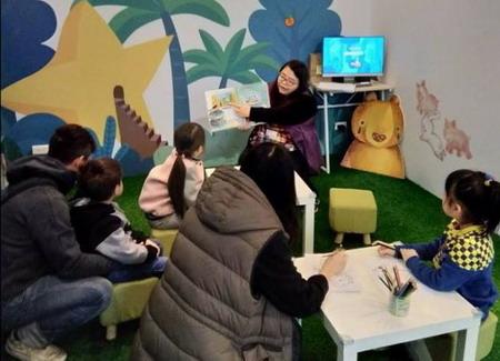 1月12日志工說故事-大吼大叫的企鵝媽媽