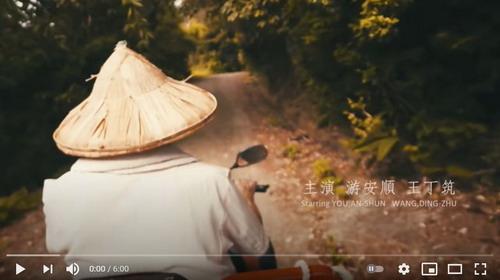 圖片:法務部廉政署企業主題微電影「幸福․勻勻仔行」