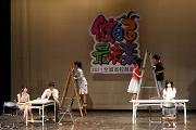 圖片:2011全國高校戲劇季:鎮