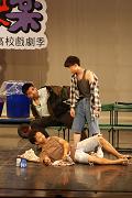 圖片:2011全國高校戲劇季:火車站