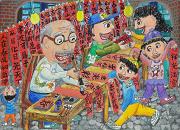 第二十屆維他露兒童美術獎得獎作品全國巡迴展