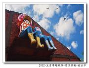 雲淡風輕話攝影─300攝影第9屆會員聯展