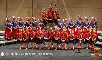 102學年度全國師生鄉土歌謠比賽:特優學校聯合音樂會