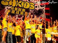 S.A Kids兒童街舞成果展