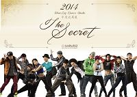 圖片:The Secret─ShowBiz年度成果展
