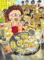 圖片:開啟美育的視窗─中華民國第45屆世界兒童畫展