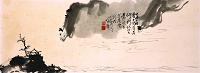 圖片:第41屆清涼藝展─紀念佛陀聖誕暨緬懷曉雲導師畫藝與道風