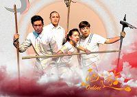 中國文化大學戲劇系第50屆畢業公演《西遊Online》-華岡藝展