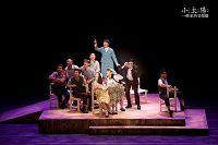 圖片:小太陽:一個家的音樂劇