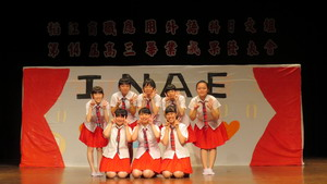 """Dreaming About� - The Graduation Performance by the Applied Japanese Department, Dao Jiang Senior High School of Commerce"