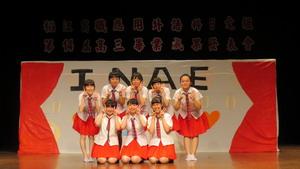 圖片:稻江商職應用外語科日文組高三畢業成果發表會 『夢見』