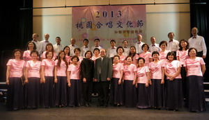 """Caring for the Underprivileged Concert"" - In celebration of the 30th Anniversary of Taiwan Power Company Employees Choir Photo"