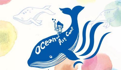 圖片:106年度高級中等學校「海洋子民、創意築夢」美術夏令營作品巡迴展