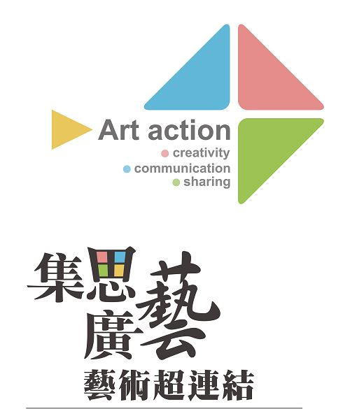 """Brain Storming Arts – Art, Super Linked"" – The 2019 Art Event and Group Exhibition of North Shore Fine Arts Association of Taiwan"""