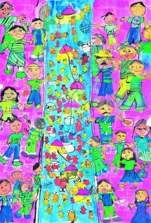 World Children's Art Exhibition