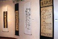 圖片:「傳統的出口」黃智陽書法創作展