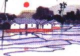 圖片:「小中見大」吳金城書畫冊頁專題展
