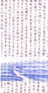 胡紫清個展