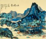 圖片:《東海岸之美》林永發水墨速寫畫展