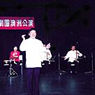 圖片:精緻客家民謠音樂會