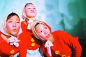 驚夢─庭竹藝術舞蹈團2004巡迴演出