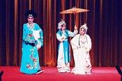 行雲流水∼水磨曲集崑劇團2004年度公演