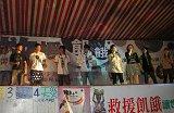 圖片:七夕~七戲—七個人譜出的音樂愛情故事