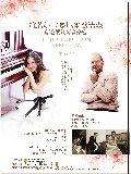 2007鋼琴劇場維若妮卡與尼爾喬治森的創意雙鋼琴音樂會
