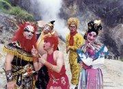 南海藝術季-兒童傳統藝術之兒童戲曲-風火小子红孩兒
