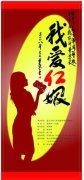 圖片:2008南海藝術季-台北高校戲劇─我愛紅娘