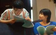 2008大學戲劇系聯展-仲夏夜之show之掰啦女孩