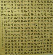 王耀銘書法個展