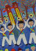 圖片:世界兒童畫精品系列展