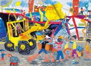 開啟美育的視窗 中華民國第40屆世界兒童畫展