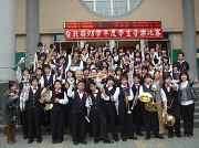 重慶國中管樂團年度發表會