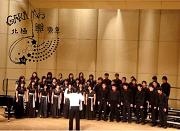 圖片:北極興樂章─北台灣巡迴演唱