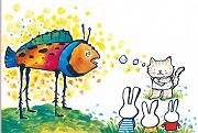 圖片:引爆想像魔力2010年全國學生圖畫書創作獎原畫特展