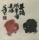圖片:張文暄書畫展─傳統與現代