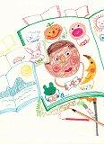2006年全國學生圖畫書創作獎原畫特展