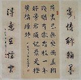 圖片:張山枋、蔡來、黃玉菱、沈峰美四友書法聯展