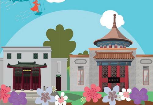 定期導覽活動-「南風,藝境─亞太當代藝術展」