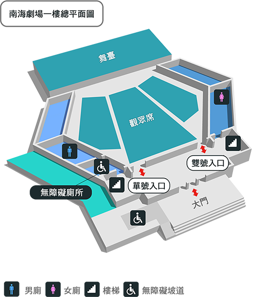 The first floor of Nanhai Theater