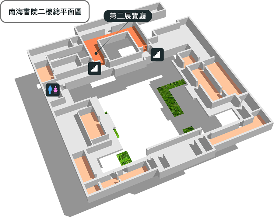 General Floor Plan of the Second Floor of Nanhai Academy